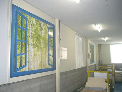 外観・ASSY 壁(トリックアート)